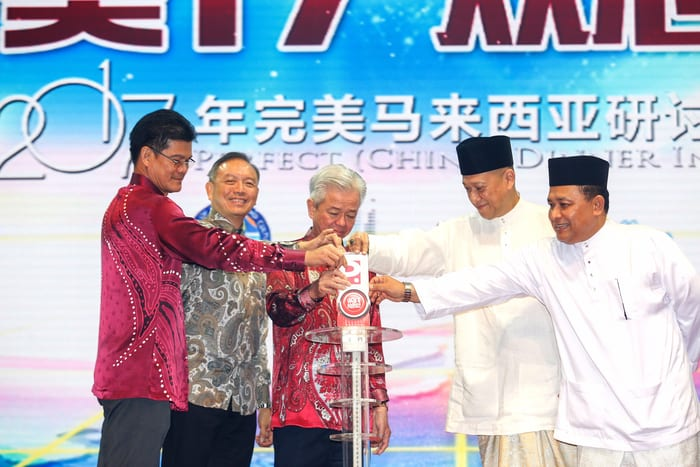Malaysia hosts 3,500 delegates from China's leading direct-selling company