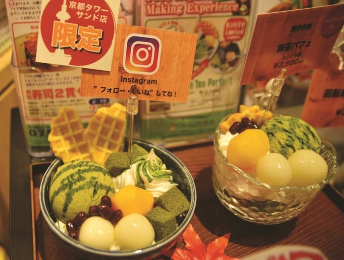 Plastic food is Japan's form of an invitation to treat.