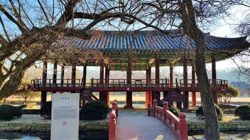 Gwanghalluwon Garden