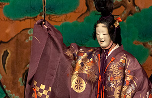 "Keio Plaza Hotel Tokyo Collaborates with The National Noh Theatre to Host Live""Noh"""
