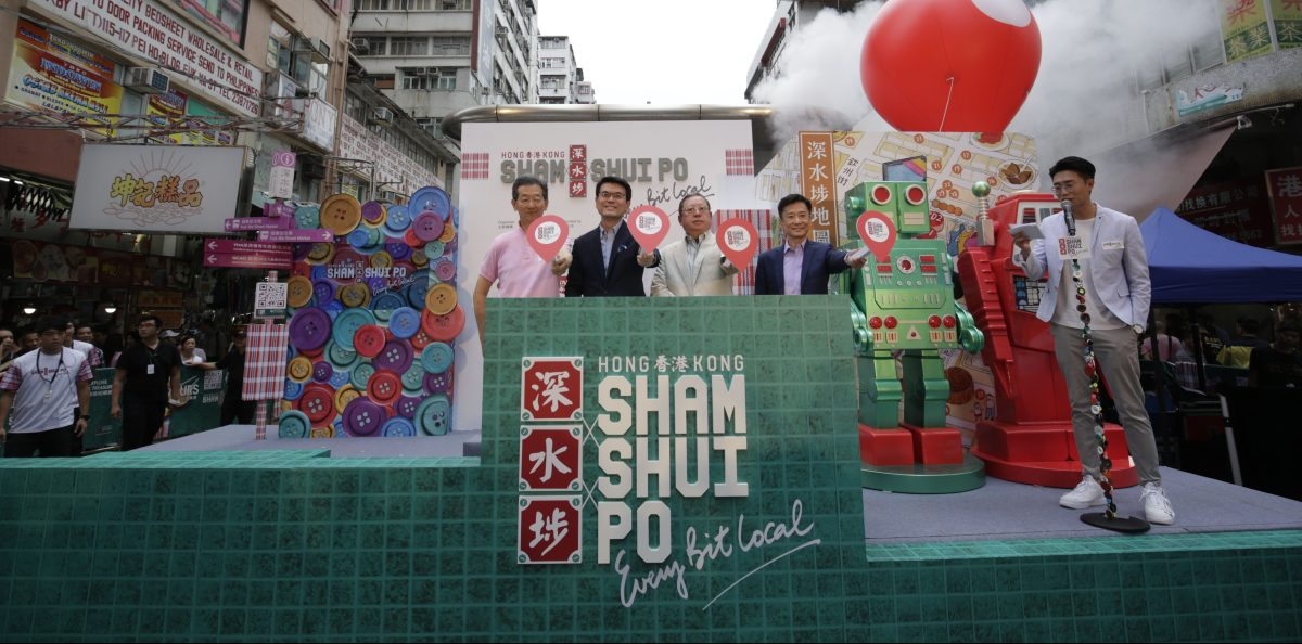 HKTB Launches Sham Shui Po Promotion the Most Authentic Hong Kong Neighbourhood