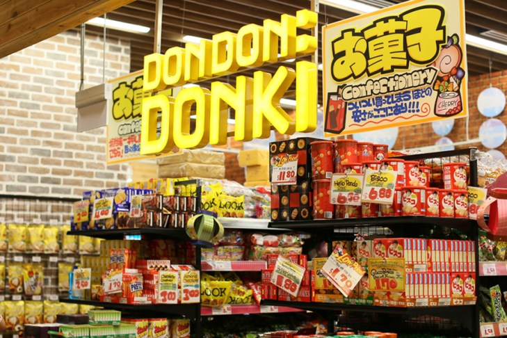 Don Don Donki (Sourced from Danielfooddiary.com)