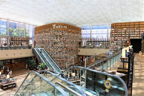 COEX shopping mall library