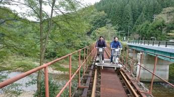 Kosaka Railway Rail Park