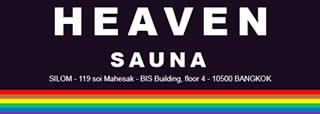 Heaven Sauna, gay sauna bangkok