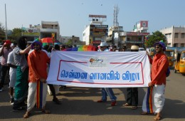 Picture from gay pride in Chennai