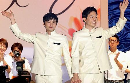 Gay Asian Uniform