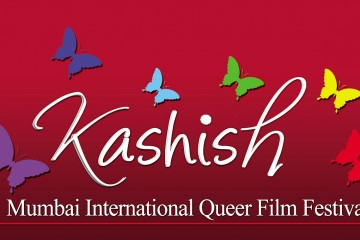 KASHISH-the curtain rises!