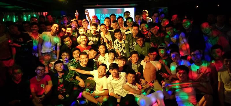 Funky Club Taipei gay bar