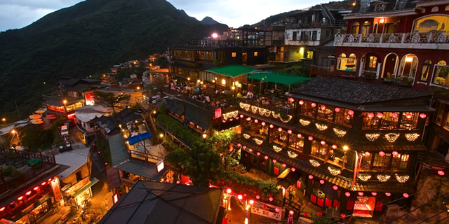 Jiufen Village Taiwan