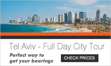 Tel Aviv Full Day City Tour