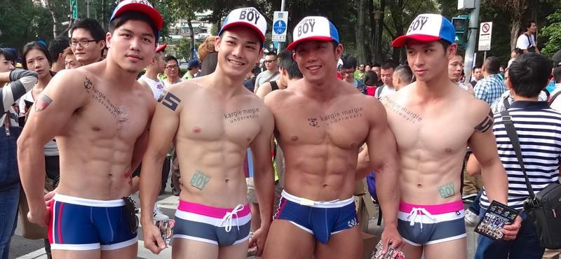 Taiwan Gay Pride