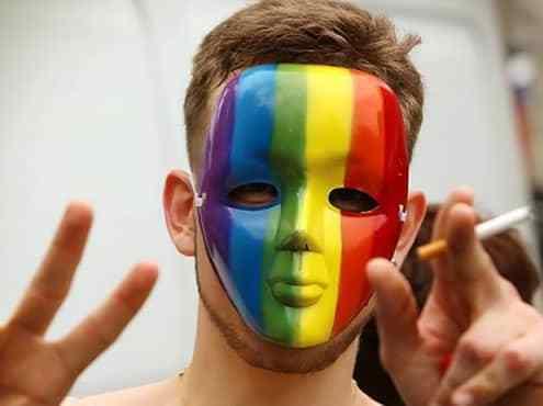 Festigays - Strasbourg Gay Pride