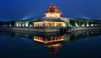 Peking schwul