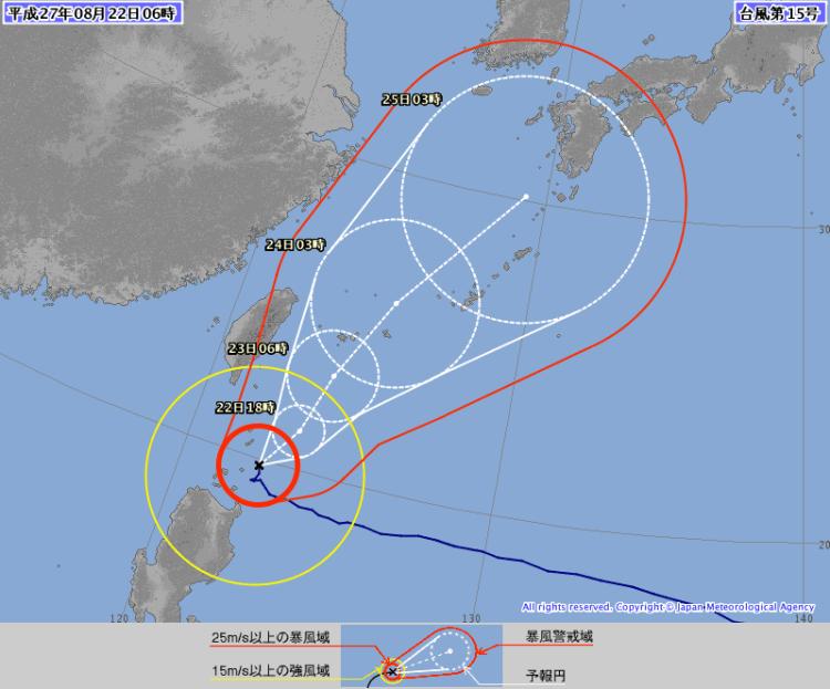 taifu15-