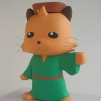 今帰仁城趾キャラクター 「はんニャンち」