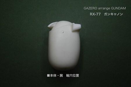 img_2018__0008_RX_77_body_yoko