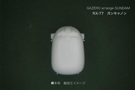 img_2018__0012_RX_77_body_jiku