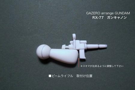 rx-77