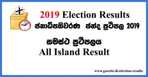 2019-election-results-all-island