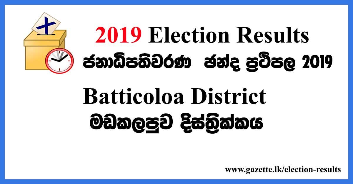 2019-election-results-batticoloa-district