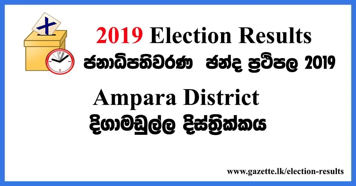2019-election-results-digamadulla-district