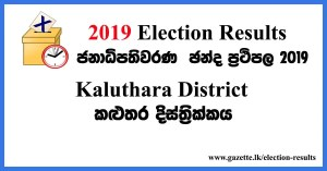 2019-election-results-kaluthara-district