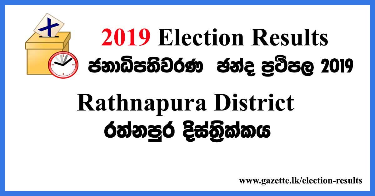 2019-election-results-rathnapura-district