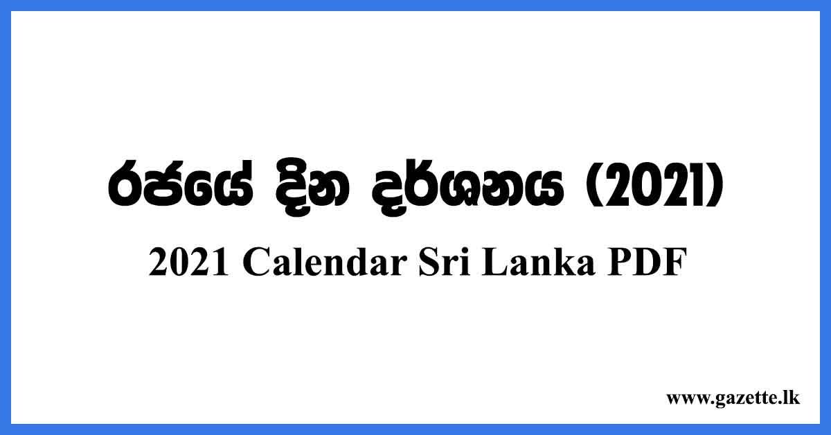 2021-Calendar-Sri-Lanka-PDF