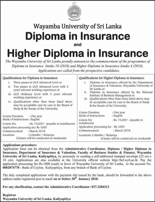diploma higher diploma in insurance government jobs government  diploma in insurance higher diploma in insurance wayamba university of sri lanka closing date 2018 01 30 wayamba university