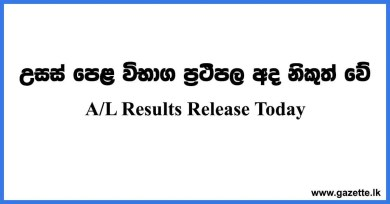 AL-Results-Release-Today