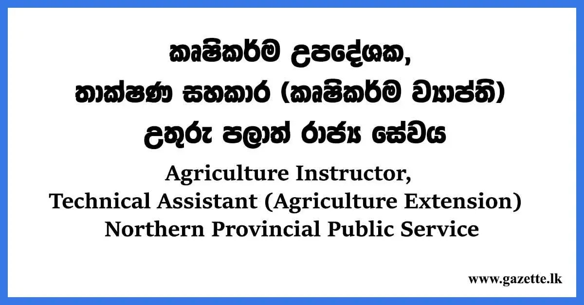 Agriculture-Instructor,-Technical-Assistant-(Agriculture-Extension)---Northern-Provincial-Public-Service