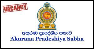 Akurana Pradeshiya Sabha