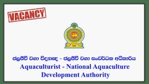 Aquaculturist - National Aquaculture Development Authority