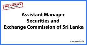 Assistant Manager SEC