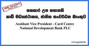Assistant-Vice-President---Card-Centre---National-Development-Bank-PLC