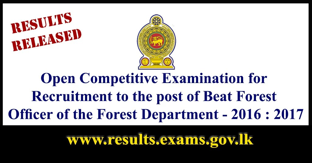 Exam Results Released : Beat Forest Officer of the Forest Department - 2016 : 2017