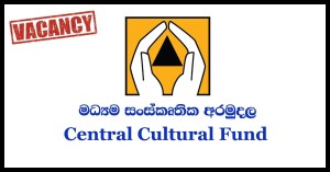 Central Cultural Fund