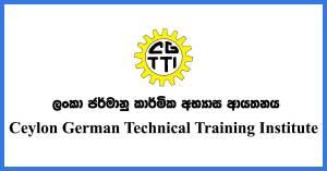 Ceylon-German-Technical-Training-Institute