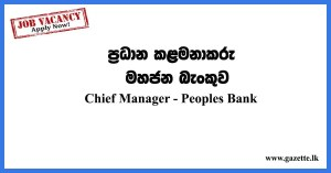 Chief-Manager-Peoples-Bank