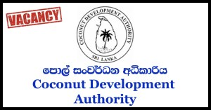 Coconut Development Authority
