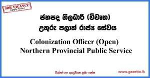 Colonization-Officer