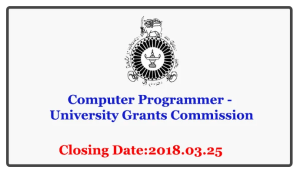 Computer Programmer - University Grants Commission