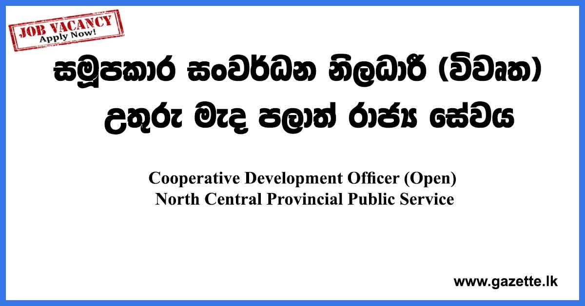 Cooperative-Development-Officer