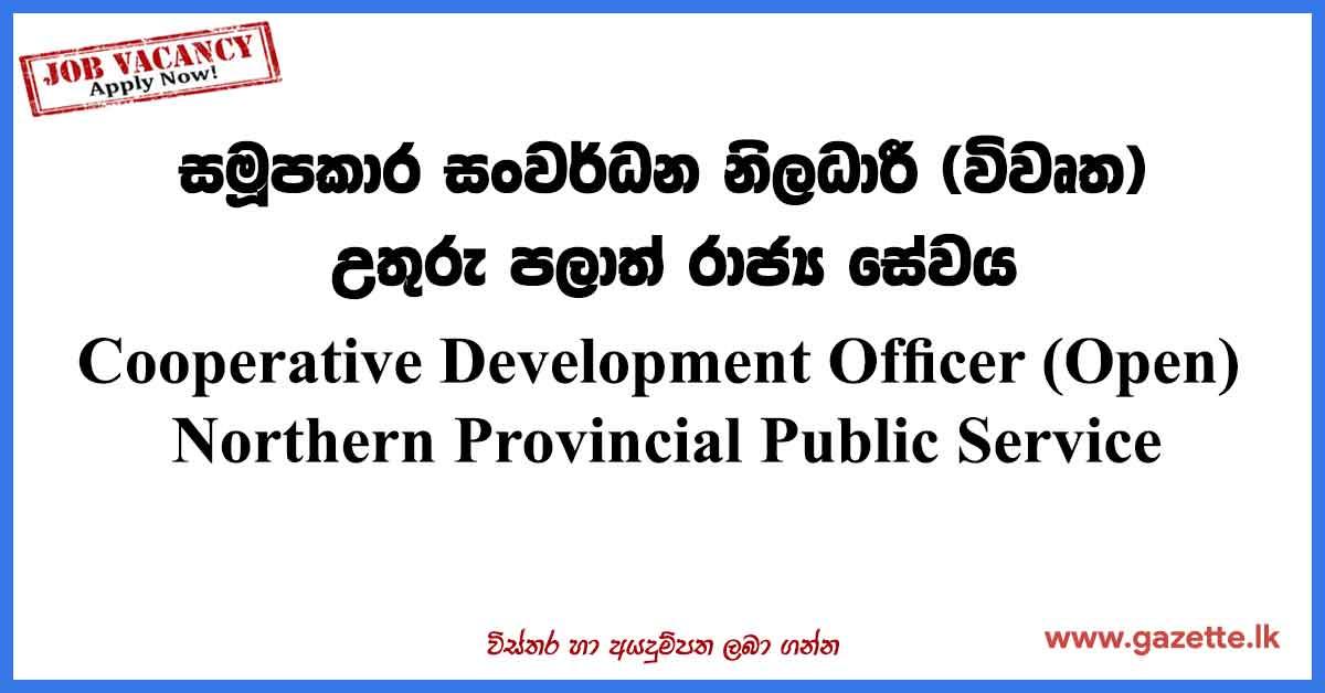 Cooperative-Development-OfficerCooperative-Development-Officer