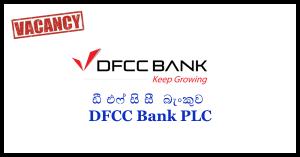 Trainee Banking Assistants – DFCC Bank PLC 2018