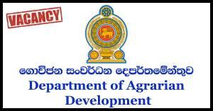 Department of Agrarian Development