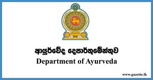 Department-of-Ayurveda