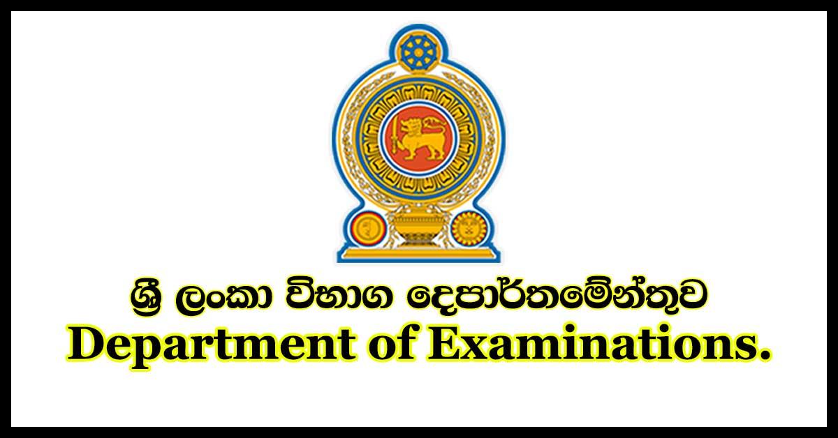 Department of Examinations.