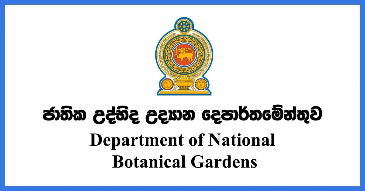 Department-of-National-Botanical-Gardens